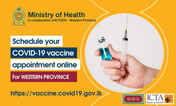 Vaccination Flyer-eng