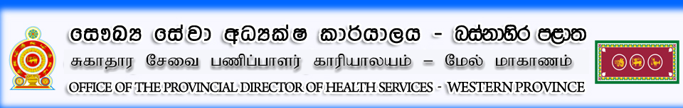 Medical Officer Of Health Moh Provincial Director Of Health Services Western Province